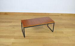 Table Basse Moderniste en Teck & Métal Vintage 1950 Modernisme